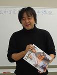城島充2014-02-23 09